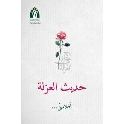 كتاب \