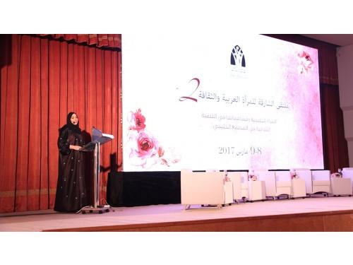 ملتقى الشارقة للمرأة العربية والثقافة