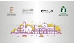 المكتب الثقافي والإعلامي بالمجلس الأعلى لشؤون الأسرة يشارك في أيام الشارقة التراثية في دورتها الثامنة عشر