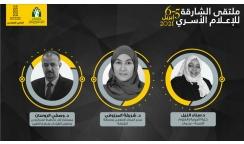 المكتب الثقافي والإعلامي يطلق «ملتقى الإعلام الأسري»