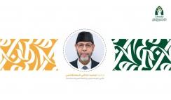 استضاف د. محمد صافي المستغانمي صالون الشارقة الثقافي ينظم جلسة حول المعجم التاريخي للغة العربية